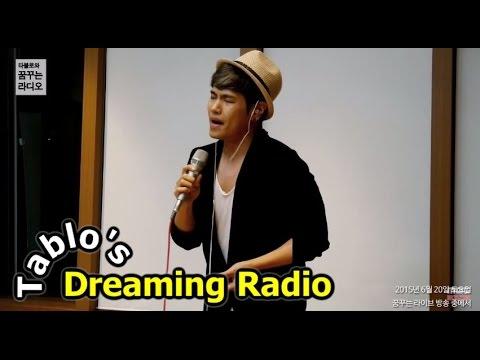 Na Yoon Kwon - Expectation, 나윤권 - 기대 [타블로와 꿈꾸는 라디오] 20150620