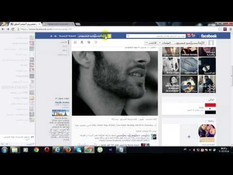 شرح برنامج لايكات وهمية من قبل أآلہۣۗمأآيہٰسہٰہۣۗہٰترو عہٰمہٰرووش أآلہٰہٰعہٰرأآقہٰيہۣۗے