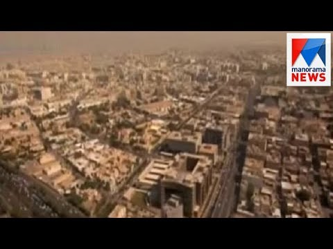 Saudi Arabia, Egypt, UAE sever ties to Qatar over 'terrorism' | Manorama News