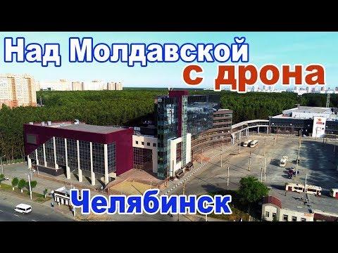 Над Молдавской - немного видео с высоты птичьего полета