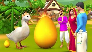 Golden Egg Hindi Kahani - सोने का अंडा हिन्दी कहानी 3D Animated Fairy Tales | Cartoon Stories