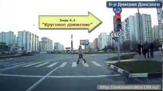 Варшавский маршрут ГАИ часть 1