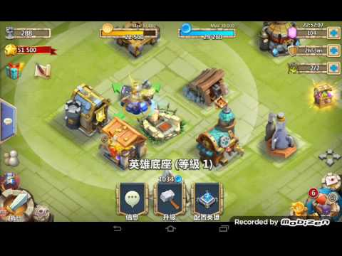 Castle Clash Taiwan-Server Event Erklärung
