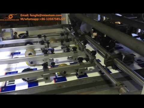 AEM 800 full automatic die cutting and creasing machine