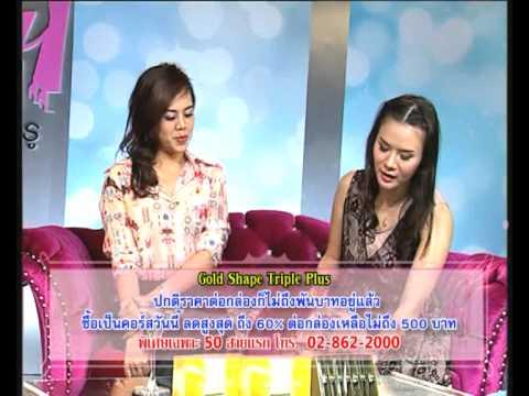 รายการ บิวตี้กูรู เทป 28/06/13 ( Triple plus Super Hi-Sol คุณปุ๊กกี้ ย้อนหลัง ) by Pcaremedia