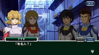 スーパーロボット大戦X-Ω メインストーリー 第3章 登場作品 勇者王ガオ...