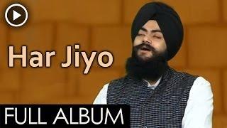 Har Jiyo Full Video -  Bhai Charanjit Singh Heera