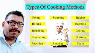 Cooking II Types Of Cooking Methods