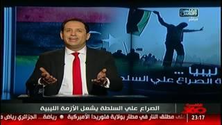 أحمد سالم: أينما حضر الإخوان إنتشر الدمار!
