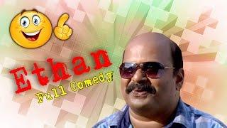 Ethan Tamil Movie | Back To Back Comedy Scenes | Vimal | Sanusha | Jayaprakash | Singampuli