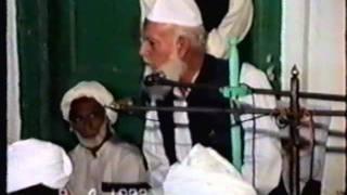 Hazoor Zia-ul-Ummat Justice Pir Muhammad Karam Shah Al-Azhari in Bashna in (1992)