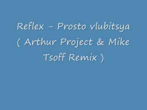 Reflex - Prosto vlubitsya  Arthur Project & Mike Tsoff Remix