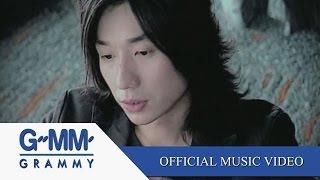 ฉันมีค่าแค่ไหน - Peacemaker【OFFICIAL MV】