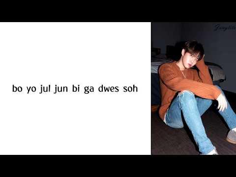 Wanna One  워너원 - To Be One (Outro.) - (EASY LYRICS)