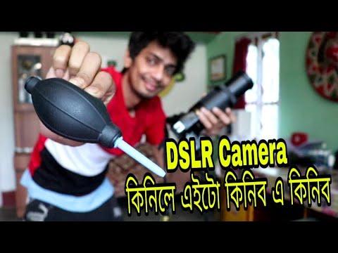 How to clean your Nikon, Canon DSLR in Assamese - Dimpu Baruah