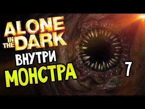 Прохождение Alone In The Dark : The New Nightmare (Элин) : Часть #1 - Призрак