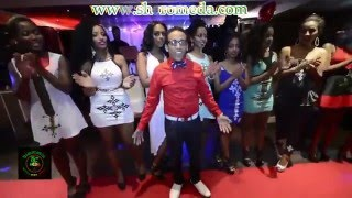 Ethiopian UK Fashion and Party