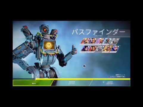 トリニティーのゲーム遊び【Apex】