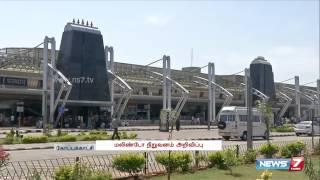 Gambar cover Malindo airlines plans  Malayasia-Trichy direct flight service | Tamil Nadu | News7 Tamil