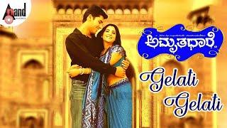 Amrithadhare - Gelati Gelati