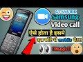 How to video call on 3g mobile GT-s5610k | Java download what'sapp |