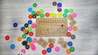 Игры своими руками // Математика для детей // Математическая игра
