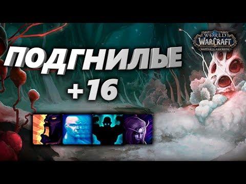 WoW Mythic+ Score Healer :: WoWProgress - World of Warcraft Rankings