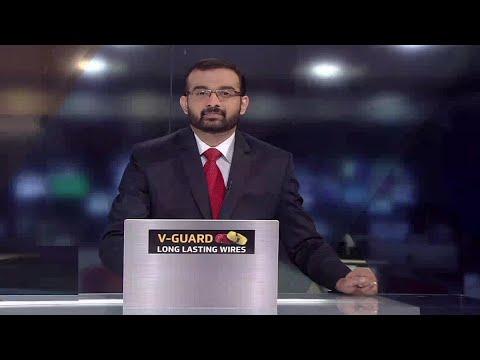 ഒരു മണി വാർത്ത | 1 PM News | November 29, 2019