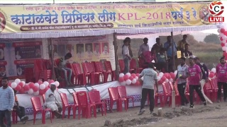 Download Video KATALWEDHE PREMIER LEAGUE 2018 | DAY_1 | MP3 3GP MP4