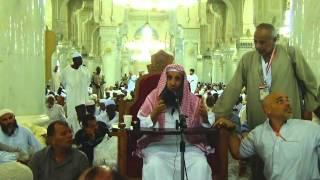 47-55/ ماحكم تقصير المحرمين بعضهم لشعر بعض ؟ ll الشيخ عبد المحسن الزامل