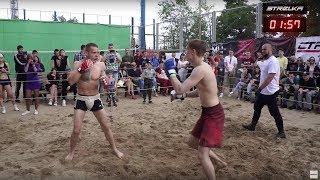 Отличный бой двух легковесов !!!! СТРЕЛКА Хабаровск