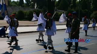 Προεδρική φρουρά παρέλαση Ευζώνων Τσολιάδες Σύνταγμα Άγνωστος Στρατιώτης Βουλή Ελλήνων 09-09-2018