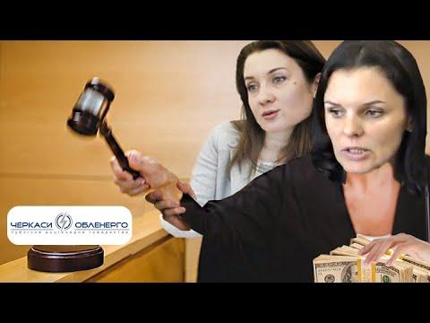Суд «подыгрывает» подозреваемой в многомиллионной афере Светлане Кузьминской?