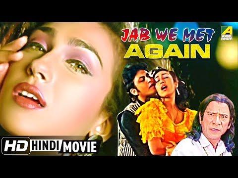 Jab We Met Again | New Hindi Movie 2018 | Full Movie | Amin Khan