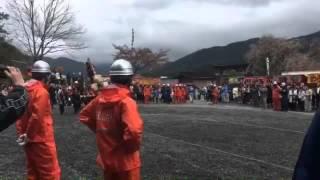 Baixar 黒川祭り