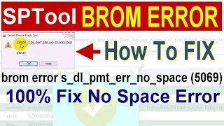Brom Error S Not Enough Storage Space