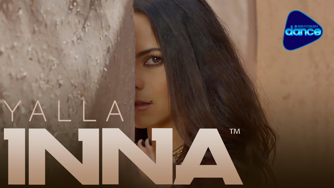 Скачать клип inna ft. J. Balvin cola song.