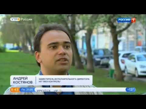 «Россия 1», «Утро России», Применение энергоэффективных технологий при капитальном ремонте