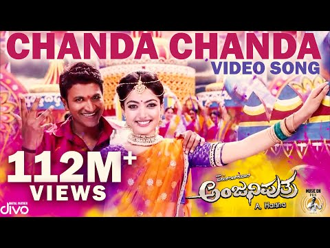 Anjaniputhraa - Chanda Chanda (Video Song) | Puneeth Rajkumar, Rashmika Mandanna | Kailash Kher