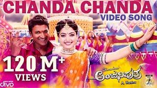 Download Anjaniputhraa - Chanda Chanda (Video Song) | Puneeth Rajkumar, Rashmika Mandanna | Ravi Basrur Mp3 and Videos