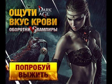 Игры Монстр Хай для девочек бесплатно — играть онлайн