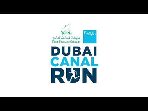Oman Insurance and Bupa Global Dubai Canal Run 2019