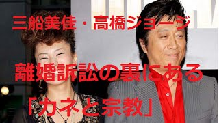 掲載元http://www.nikkan-gendai.com/articles/view/geino/156509.