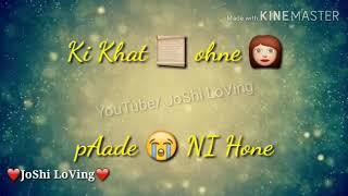 Kithe Kalli song Status || Maninder Buttar song