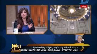عبدالله النجار عن ظهور صور الأنبياء: «دجل وازدراء أديان وشق ثاني للإرهاب»