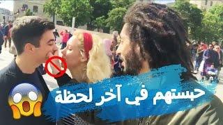 مغربي في باريس مطلعها على بنادم هو و التيتز ديالو | انظر المفاجأة ؟