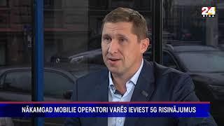 No nākamā gada oficiāli Latvijā būs pieejams 5G
