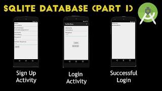 login and signup sqlite database part 1
