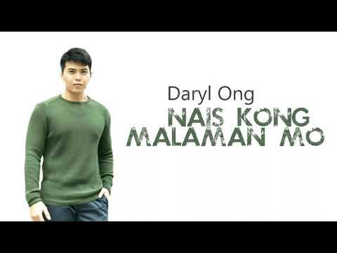 Nais Kong Malaman Mo | Daryl Ong ((Im Not a Robot Tagalog OST) Lyrics Video) Lyrics Video