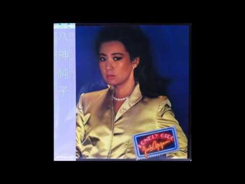 Junko Yagami - Lonely Girl (Vinyl, 720p)